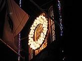 Arsenal Wreath